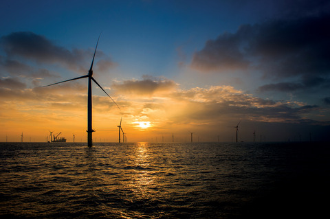 Offshore wind farm at dusk